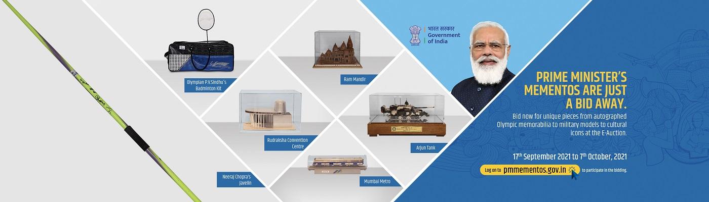 e-Auction of PM Mementos