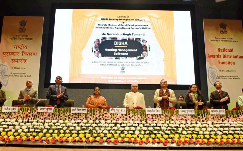 National Awards Distribution Function on 19th December, 2019