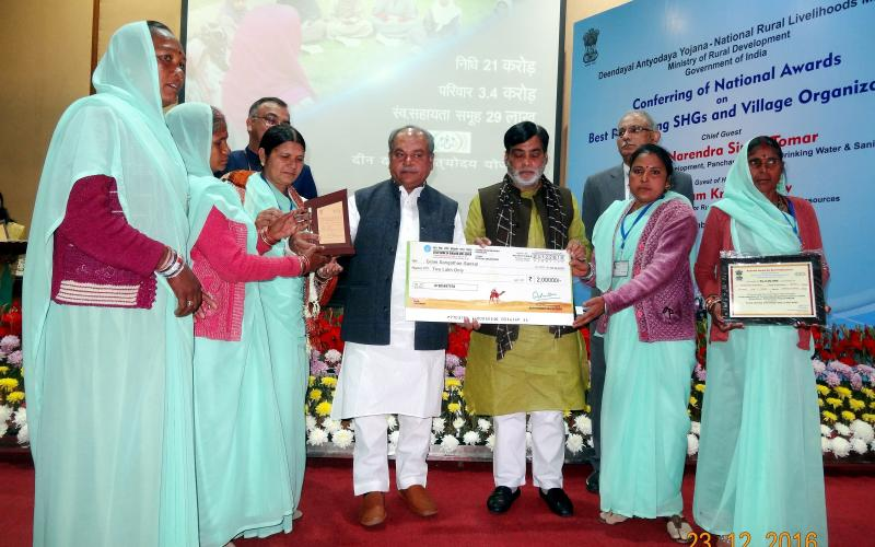 Award for best-performing SHGs distribution by Hon'ble Minister of Rural Development, Shri Narendra Singh Tomar.