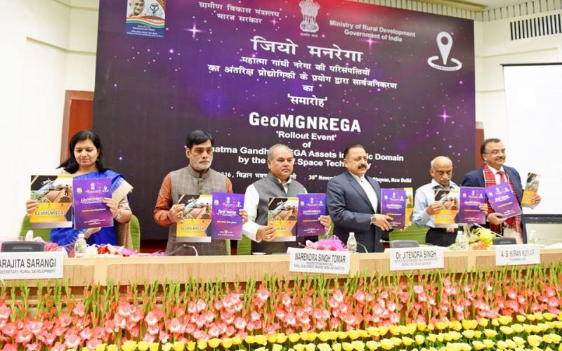 Meeting of Central Employment Guarantee Council (CEGC) of MGNREGA and Launch of Geo-MGNREGA event presided by Hon'ble Union Minister for Rural Development Shri Narendra Singh Tomar on 30th November, 2016.