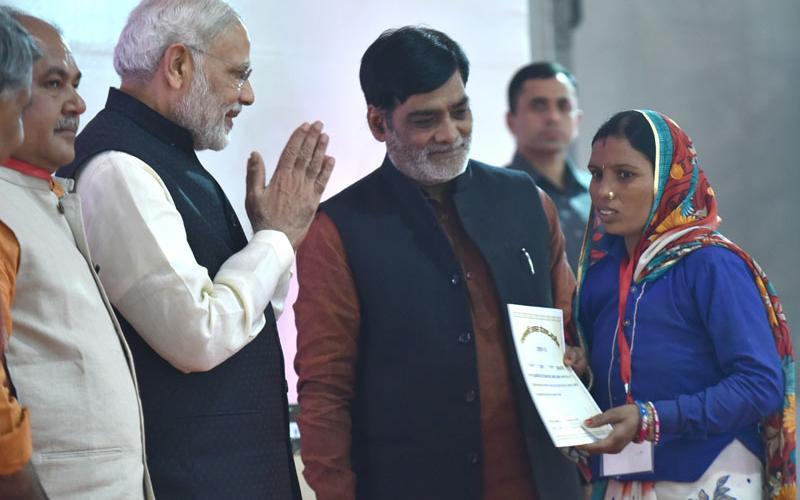 vLaunch of Pradhan Mantri Awaas Yojna - Gramin by Hon'ble Prime Minister, Shri Narendra Modi.