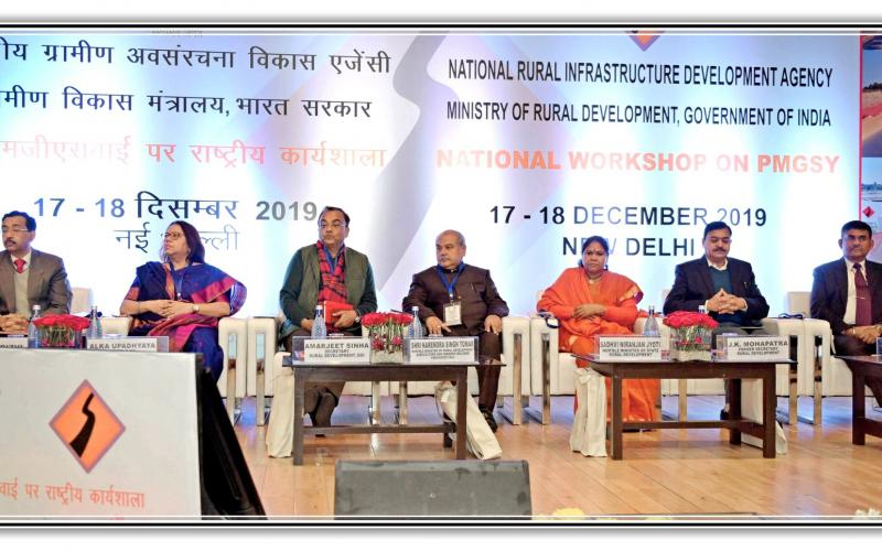 "Hon'ble Minister of Agriculture and Farmers Welfare, Rural Development & Panchayati Raj , Shri Narendra Singh Tomar , Hon'ble Minister of State for Rural Development, Sadhvi Niranjan Jyoti , Secretary, Rural Development, Shri Amarjeet Sinha and senior officers of Ministry of Rural Development at the Inaugural function of ""National Workshop on PMGSY"" held on 17th December, 2019."