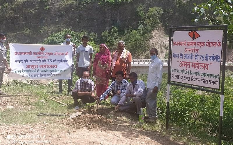 Plantation drive on 750 PMGSY roads