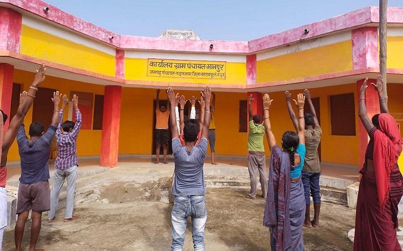 International Yoga Day Chhattisgarh