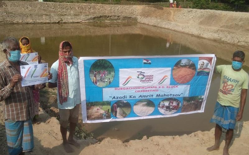 Tripura Sepahijala District