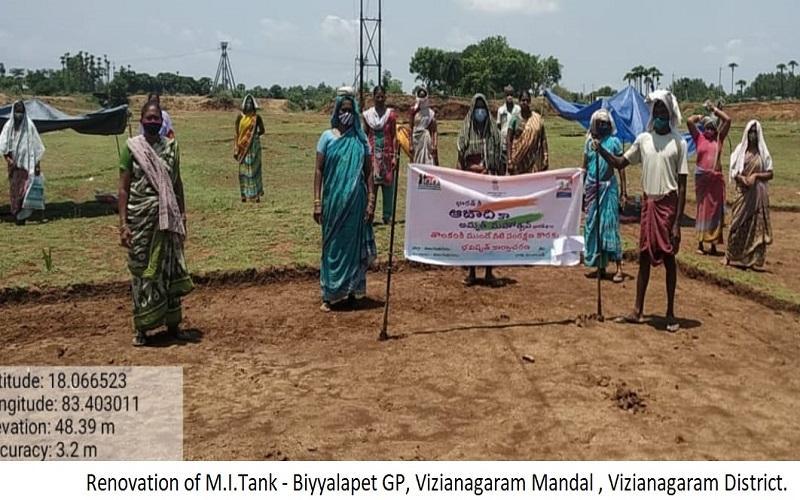 WC Drive Andhra Pradesh Vizianagram